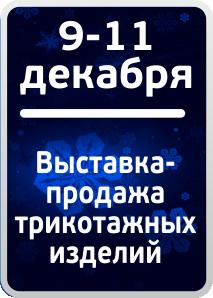 dec-2016-news-02
