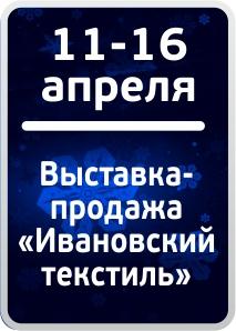 vistovka-2017-apr-01