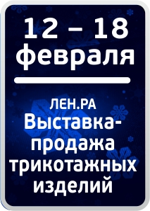 vistovka-2017-feb-03