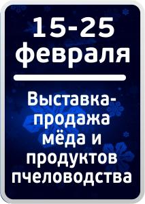 vistovka-2017-feb-04