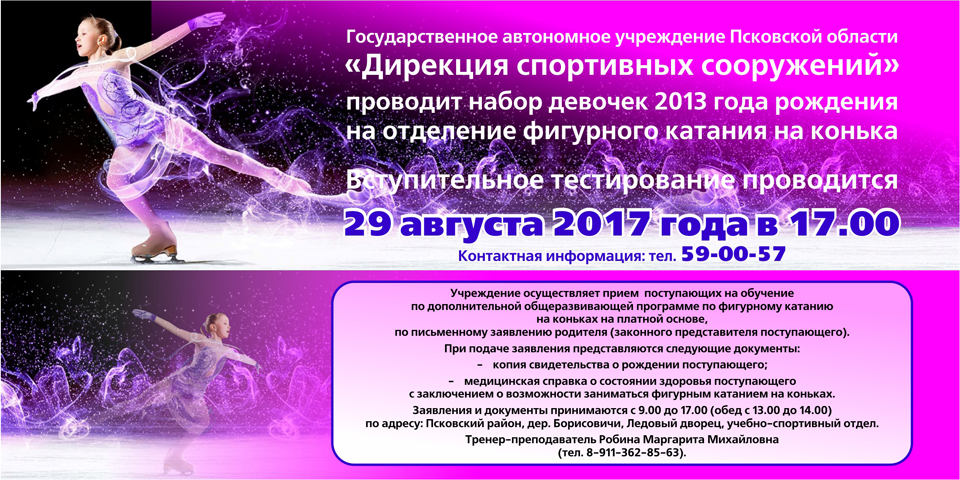 led-devushki-2017-1-new