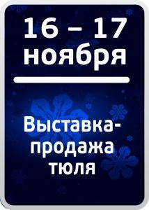 led-nov-2017-03