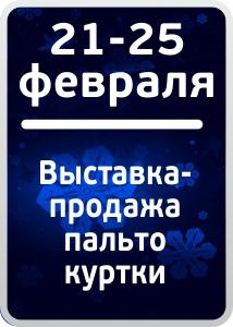 vistavki-yan-2018-05