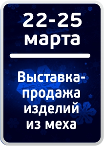 icon-mart-18-01