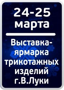 icon-mart-18-03