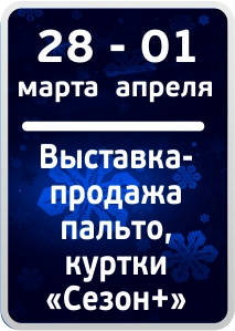 icon-mart-18-04