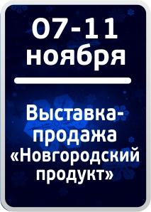 07-11-nov-vistovka-2018