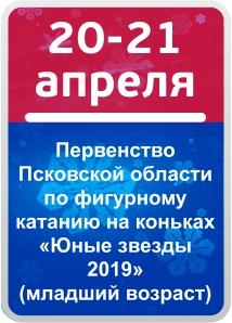 04-sport-20apr-2019