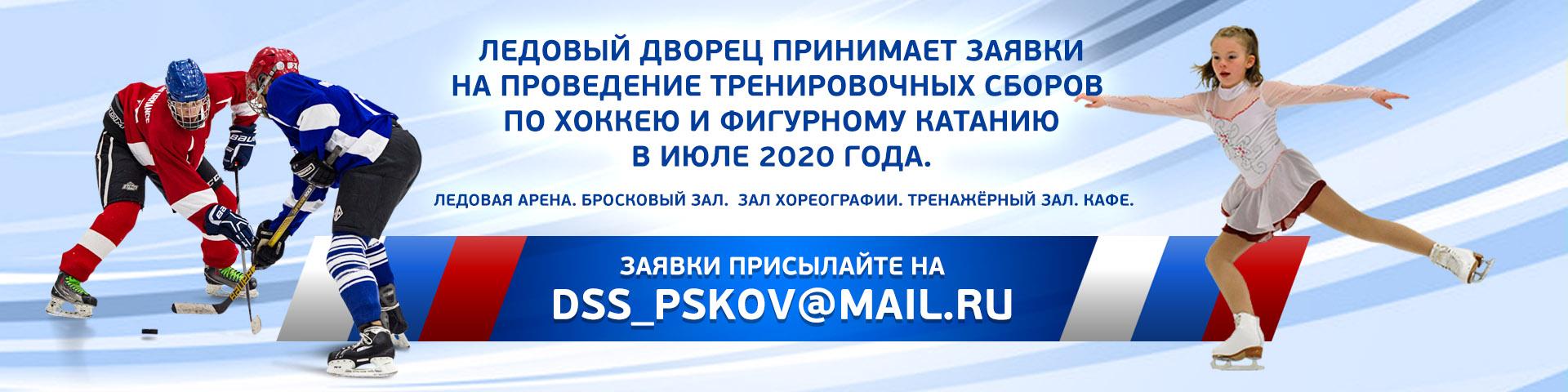 otkritie-2020