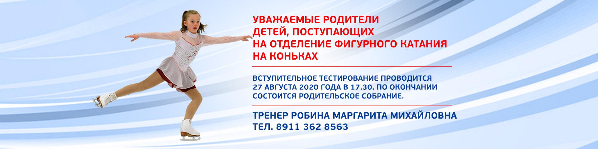 banner-08-2020-sobranie-figurnoe